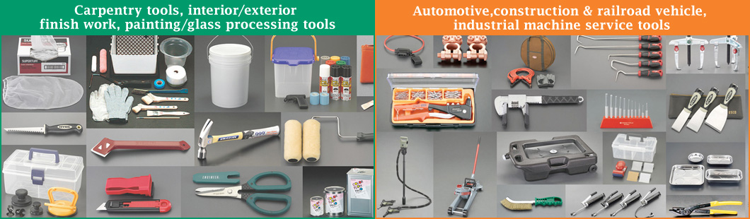 Welding and brazing tools