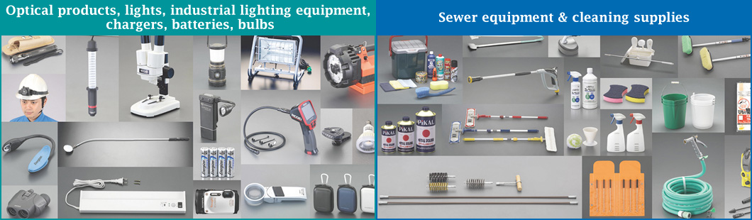 Automotive, construction & railroad vehicle, industrial machine service tools