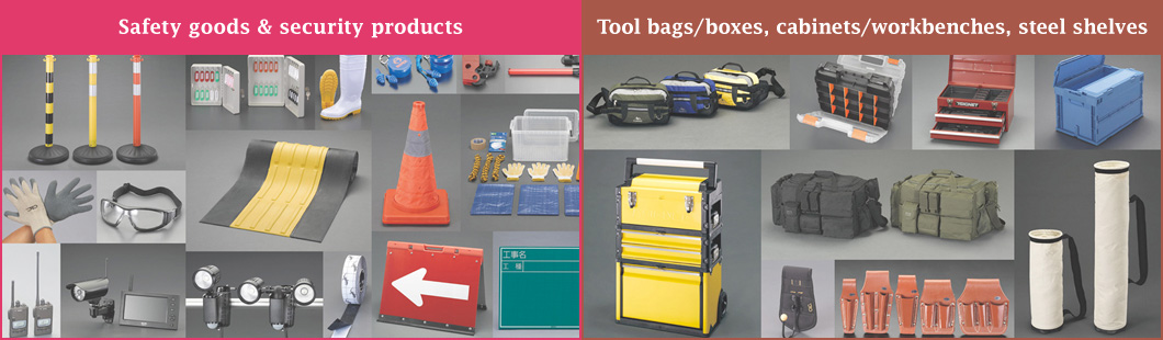 Electric tools and accessories