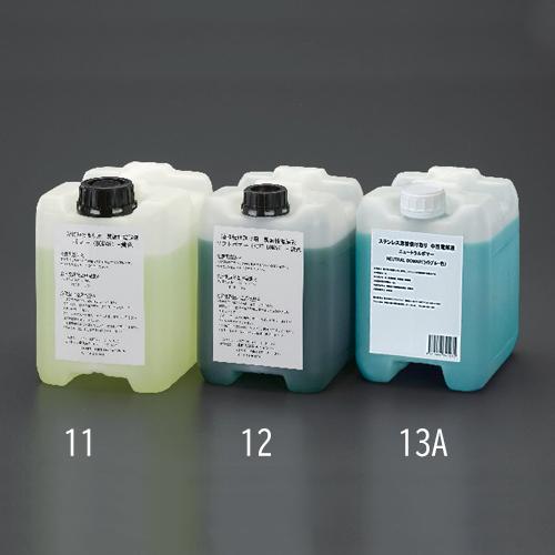 EA315SN-11 5L 電解液 (弱酸性...