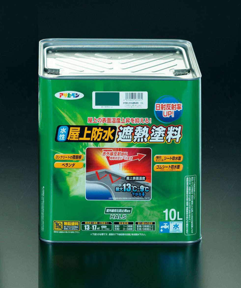 EA942CL-101|Water-based Water Proof Heat-Shield Paint for