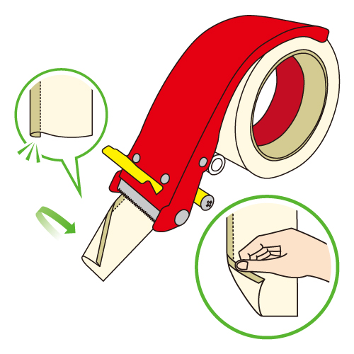 サイドタックでテープの端に折り目がつき、剥がしやすくなります