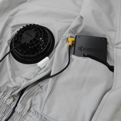 バッテリー用ファスナー付ポケット