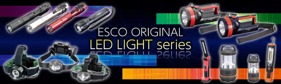 LEDライトコレクション