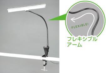 LEDフレキシブル照明灯-イメージ02