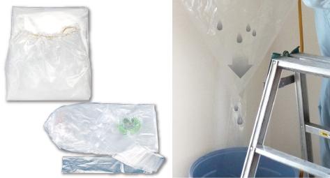 エアコン洗浄カバー-イメージ01