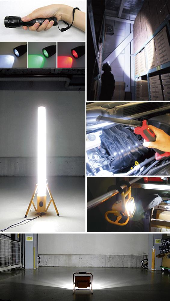 LEDライトコレクション2020-イメージ01