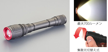【ESCOオリジナル】LEDライトコレクション2021-イメージ02