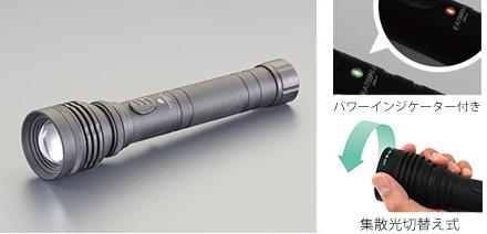【ESCOオリジナル】LEDライトコレクション2021-イメージ03