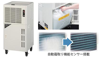 【ESCO特選】夏環境用品特集2021-イメージ02